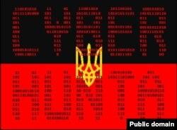 Украиналық «хактивистер» тобы атауы.