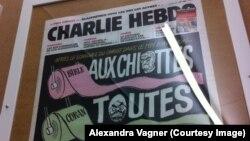 Charlie Hebdo журналының мұқабасы. (Көрнекі сурет).
