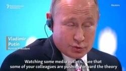"""Putin îl numește """"trădător"""" pe fostul spion Skripal"""