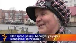 Тры словы году: Украіна, Рубель, Палітвязьні