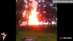 «Вибух на газопроводі – теракт» – основна версія фахівців – про це та інше у «Відео за тиждень»