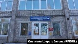 Больница в Комсомольске-на-Амуре