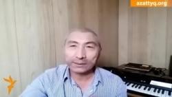 Ержан Нұрқасеннің skype-сұхбаты