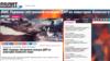 ВМС ЗСУ: повідомлення про обстріл угруповання «ДНР» з боку моря є фейком