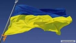 Ուկրաինայի նախագահի փախուստից մինչեւ Ռուսաստանի միջամտություն