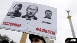 Протестите во Украина за соборување на претседателот Виктор Јанукович.