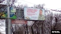 Плакат с изображением Александра Тимофеева в Донецке. Январь 2017 года.