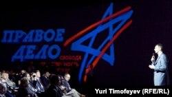 """Лидер партии """"Правое дело"""" Михаил Прохоров приглашает в свои ряды оппозиционеров"""