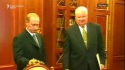"""Путиновите """"први"""" 20 години на власт"""