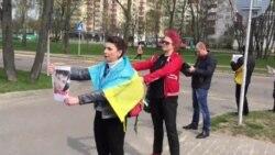 Як пікетавалі расейскую амбасаду ў падтрымку Надзеі Саўчанкі