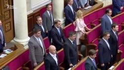 Депутати хвилиною мовчання вшанували пам'ять Іваничука і Таранова (відео)