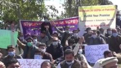 اسلام اباد: د پولیو ضدکارکوونکيو احتجاج