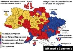 Результаты парламентских выборов 2014 года