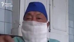 Хирург из Кыргызстана попал в Книгу рекордов Гиннесса