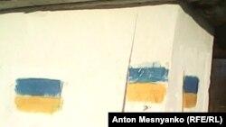Неизвестные нарисовали украинский флаг на остановке в селе Долинка, Крым