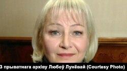 Любоў Лунева