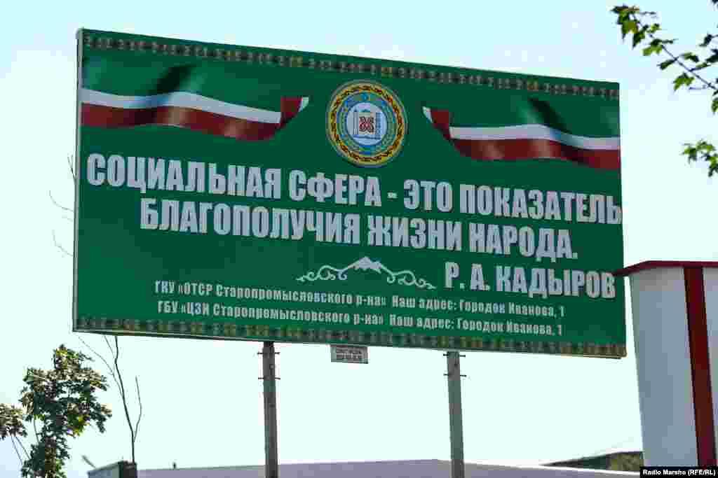 «Социалан агIо – къоман токхенан билгало. Р. Кадыров»