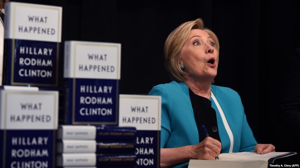 Хиллари Клинтон представляет книгу воспоминаний о президентской кампании 2016 года