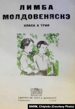 """Manual de """"limbă moldovenească"""" în RASSM"""