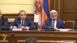 Հայաստանի 13-րդ վարչապետը Հովիկ Աբրահամյանն է