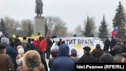 Пикет вкладчиков Татфондбанка. Казань 2 апреля 2017 года