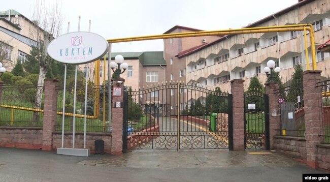 """Дәрігерлер карантинге жатқызылған """"Көктем"""" санаторийі. Алматы, 13 сәуір 2020 жыл."""