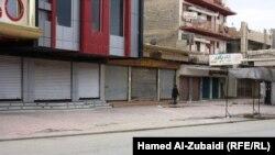 محال تجارية مغلقة في الموصل