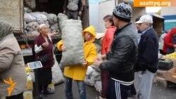 Сельскохозяйственная ярмарка в Кызылорде