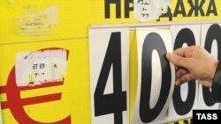 Рубль впервые за два месяца не подешевел