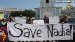До посольств у Києві прийшли з вимогою сприяти звільненню Надії Савченко