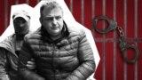 Затримання Владислава Єсипенка. Колаж