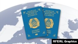Казахстанские загранпаспорта.