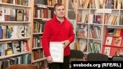 Сяргей Кручкоў