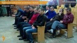 Поза рамками «мінських домовленостей» з полону визволили 10 військових