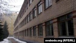 Каля школы