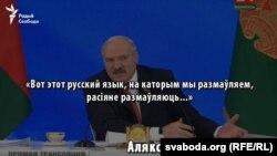 Выказваньне Аляксандра Лукашэнкі падчас «Вялікай размовы зпрэзыдэнтам» 3лютага 2017 году