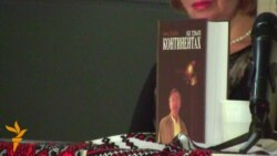 У Києві презентували нову книгу Івана Дзюби