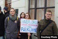 """""""Зеленые"""" активисты против телерекламы. 2013 год"""