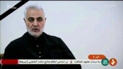В Іраку авіаударом США вбито іранського генерала Касема Сулеймані – відео