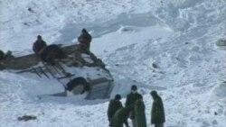 سقوط بهمن در افغانستان