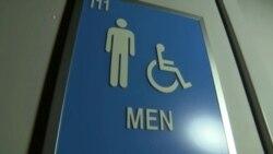 Трансгендерам Северной Каролины отказали в праве выбора туалета
