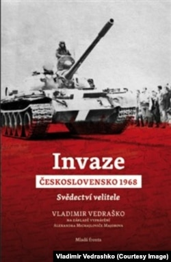 Обложка книги, вышедшей в издательстве Mlada Fronta