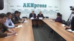 В Кыргызстане создают теневое правительство