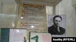 Гата Котдусов язмалары