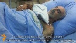 Oficialitățile americane condamnă atacul împotriva lui Paruyr Hayrikian