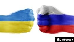 Arxiv fotosu. Rusiya və Ukrayna.
