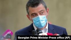 Georgian politics has been thrown into turmoil following the abrupt resignation of Prime Minister Giorgi Gakharia (file photo)