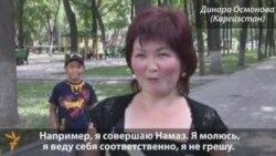 Динара Осмонова (Киргизстан)