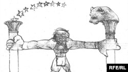 Карыкатура ў International Herald Tribune