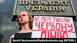 Під час акції «Не перетинай червону лінію!» під Офісом президента. Київ, 4 липня 2019 року